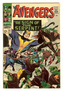 Avengers 32   1st Sons Of The Serpent