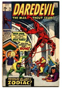 DAREDEVIL #73 1971-MARVEL COMICS-First appearance BROTHERHOOD OF THE ANKH