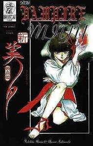 New Vampire Miyu (Vol. 1) #1 FN; Ironcat | save on shipping - details inside