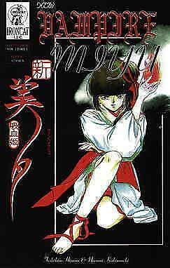 New Vampire Miyu (Vol. 1) #1 FN; Ironcat   save on shipping - details inside