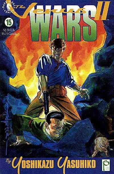 Venus Wars II, The #15 FN; Dark Horse | save on shipping - details inside