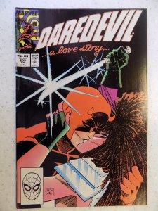 Daredevil #255 (1988)
