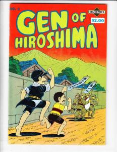 Gen of Hiroshima #2 VF/NM anti-war japan manga educomics 1982 underground comix