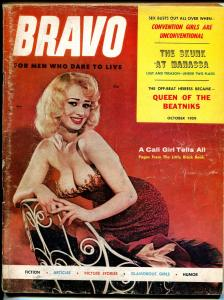 Bravo Magazine October 1959- Queen of the Beatniks- Cheesecake