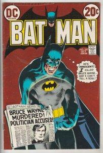 Batman #245 (Oct-72) FN/VF Mid-High-Grade Batman