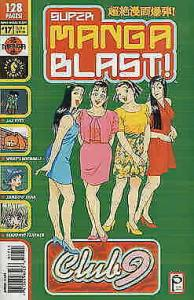 Super Manga Blast! #17 FN; Dark Horse | save on shipping - details inside
