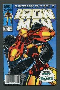 Iron Man #258  / 9.2 NM-  Newsstand  July 1990