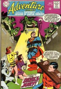 Adventure Comics (1938 series) #370, VG (Stock photo)