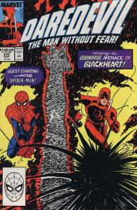 Daredevil #270 VF/NM; Marvel | save on shipping - details inside