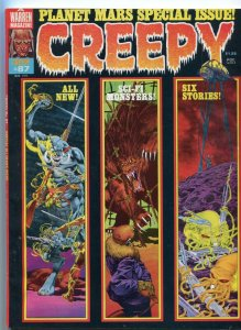 Creepy 87  VG-/VG Wrightson Art