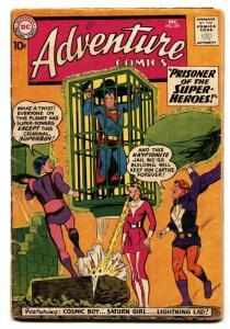 Adventure Comics #267 1959- Superboy - 2nd Legion of Super-Heroes FR/G