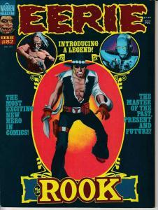 EERIE MAGAZINE #82 (1977) WARREN VERY FINE PLUS (8.5) FIRST ROOK BERMEJO COVER