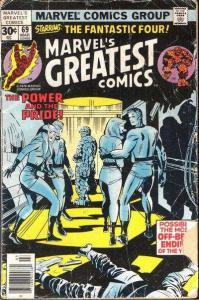 Marvel's Greatest Comics #69, VF- (Stock photo)