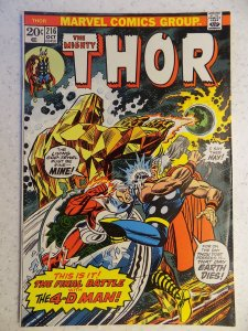 THE MIGHTY THOR # 216 MARVEL GODS JOURNEY ACTION ADVENTURE