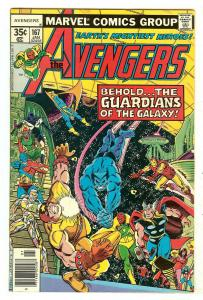 Avengers 167   Guardians Of The Galaxy