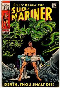 SUB MARINER 13 VG+  May 1969