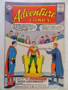 ADVENTURE COMICS # 316 LEGION OF SUPER-HEROES
