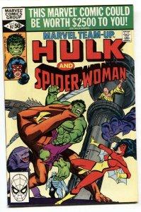 Marvel Team-Up #97 1980- HULK - SPIDER-WOMAN NM-