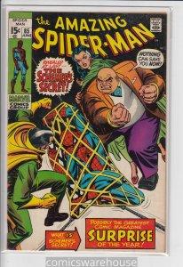 AMAZING SPIDER-MAN (1963 MARVEL) #85 VG/FN A09708