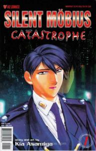 Silent Möbius: Catastrophe #1 VF/NM; Viz | save on shipping - details inside