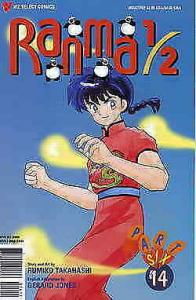 Ranma 1/2 Part 6 #14 VF/NM; Viz | save on shipping - details inside