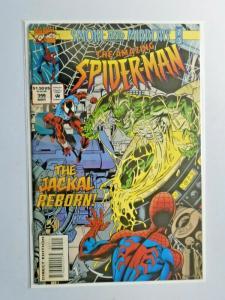 Amazing Spider-Man #399 1st Series 8.0 VF (1995)