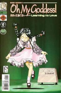 Oh My Goddess! #88 VF/NM; Dark Horse | save on shipping - details inside