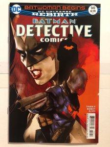 Detective Comics #949 (2016) - Rebirth
