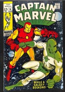 Captain Marvel #14 (1969)