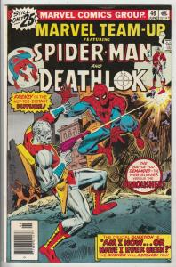 Marvel Team-Up #46 (Jun-76) NM/NM- High-Grade Spider-Man