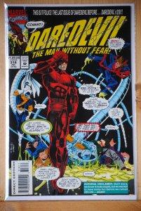 Daredevil #318 (1993)