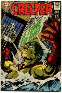 Beware The Creeper #6 (VG/F) 1969 Classic Steve Ditko Silver Age DC ID002