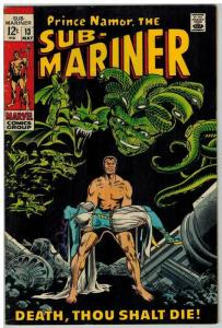 SUB MARINER 13 F-VF May 1969 COMICS BOOK