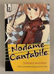 Nodame Cantabile Vol. 2 2005 Paperback Tomoko Ninomiya