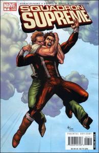 Marvel SQUADRON SUPREME (2006 Series) #7 NM