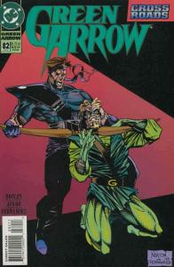 Green Arrow #82 VF; DC | save on shipping - details inside