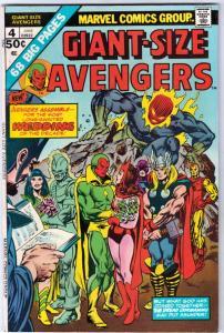 Giant-Size Avengers #4 (Jun-75) VF/NM High-Grade The Avengers