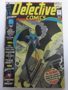 DETECTIVE 423 VG+ May 1972 Batgirl! COMICS BOOK