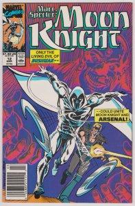 Marc Spector: Moon Knight #12 (VF) Copper Age 1990