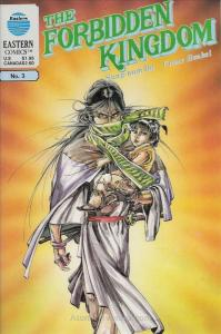 Forbidden Kingdom, The #3 VF/NM; Eastern | save on shipping - details inside