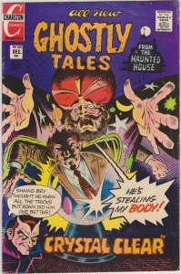 Ghostly Tales #100