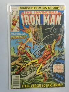 Iron Man #98 (1977 1st Series) 4.0/VG