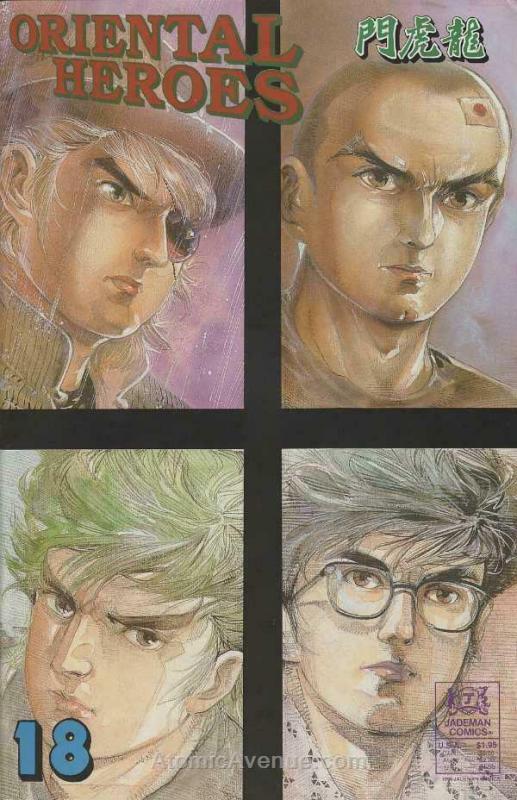 Oriental Heroes #18 FN; Jademan | save on shipping - details inside