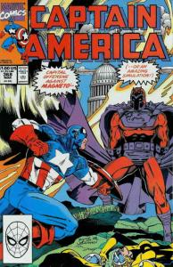 Captain America (1st Series) #368 VF/NM; Marvel | save on shipping - details ins