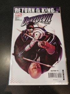 Daredevil #47 (2009)