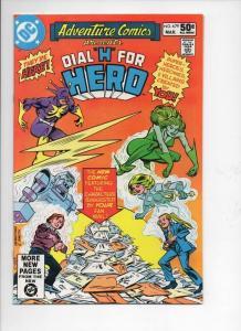 ADVENTURE COMICS #479, NM, Dial H for Hero, 1938 1981, more in store