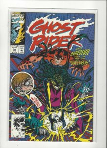 Ghost Rider (1990 series) #36 Daredevil  NM Near Mint condition Marvel comics