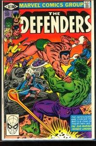 The Defenders #93 (1981)