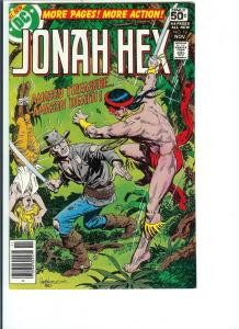 Jonah Hex #18 - Bronze Age - (VF/NM) Nov, 1978