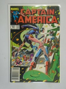 Captain America #301 Newsstand edition 6.0 FN (1985 1st Series)